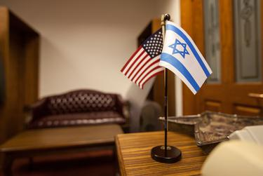 An Israeli flag at the reception desk of White's office in the Texas Capitol.
