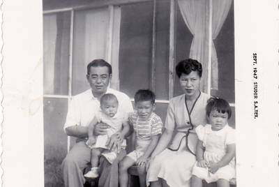 The Shimizu family was imprisoned at an internment camp Crystal City, Texas until September 1947.