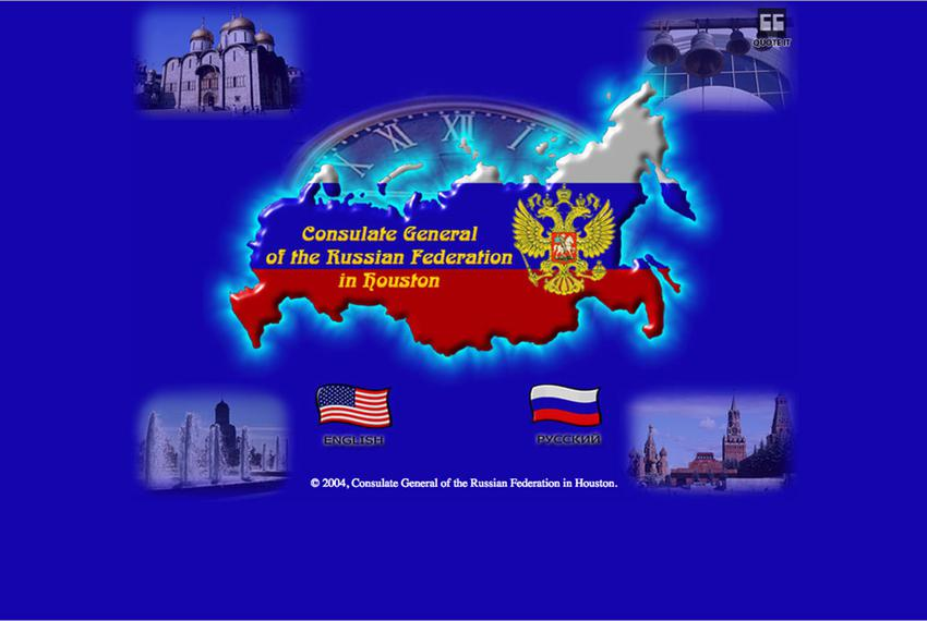 Homepage of the Consulate General of the Russian Federation in Houston.