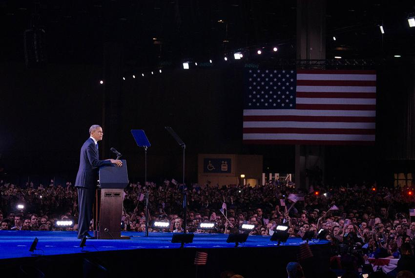 Election night Rally for President Obama at McCormick Place.