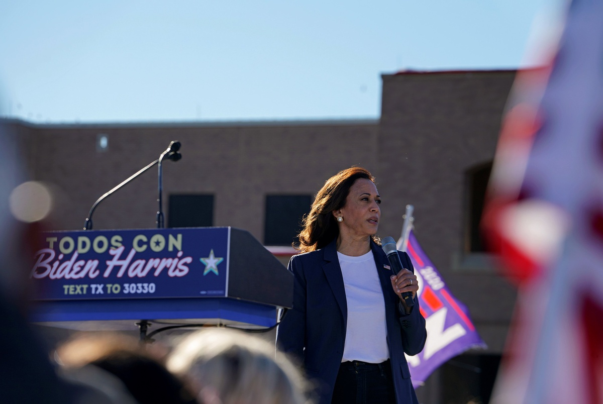Kamala Harris Urges Texas Democrats To Turn Out The Texas Tribune