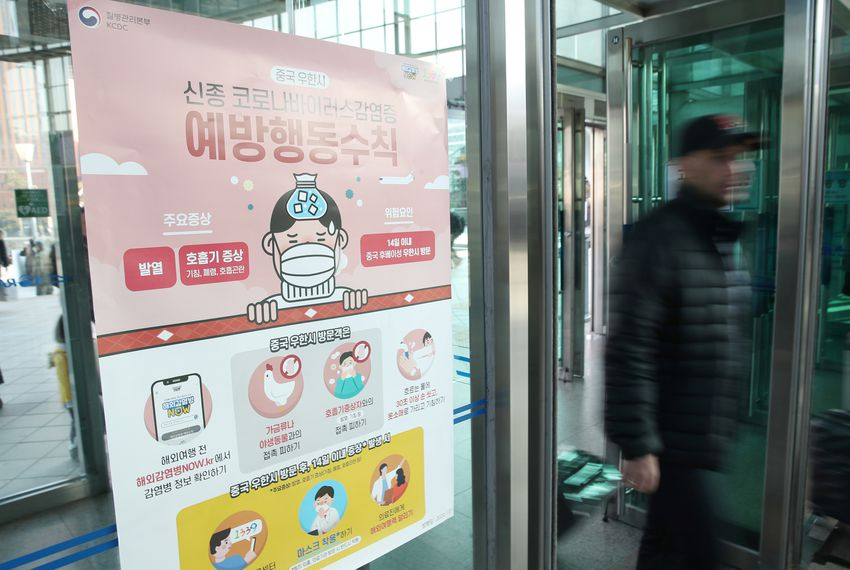 A notice about the new coronavirus hangs in a railway station in Seoul, South Korea.