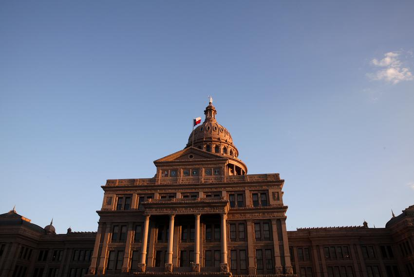 Texas State Capitol, June 12, 2017. State Capitol in the late afternoon on June 12, 2017.