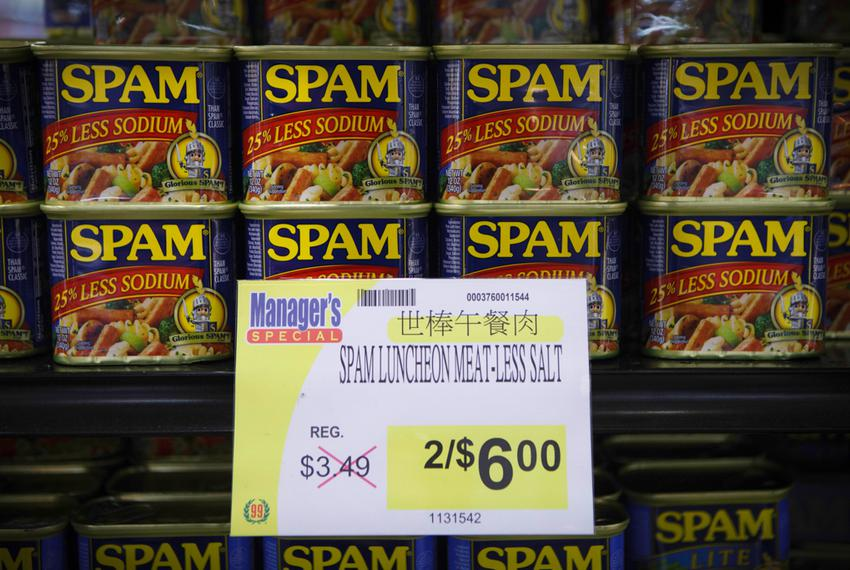 A sign advertises in Chinese that Spam is on sale at the 99 Ranch Market in Sugar Land.